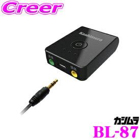 Kashimura カシムラ BL-87 ワイヤレス送受信機 ブラック テレビやスマホの音声をワイヤレス!Bluetooth規格ver.4.1