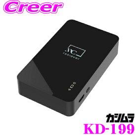 Kashimura カシムラ ミラーリング KD-199ミラーキャストレシーバー HDMI/RCAケーブル付スマホの画面をそのままナビ画面へ!