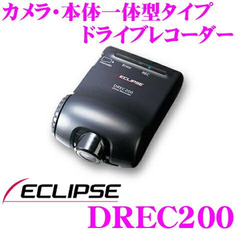イクリプス DREC200 一体タイプ ドライブレコーダー 【高画質・GPS搭載】 【安心の3年保証付き!】