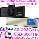 Imgrc0065508780