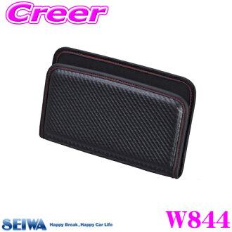 SEIWA SEIA W844合身口袋L碳