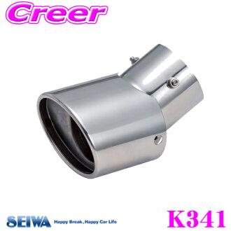 SEIWA SEIA K341 barrier bulldog Oval cutter L