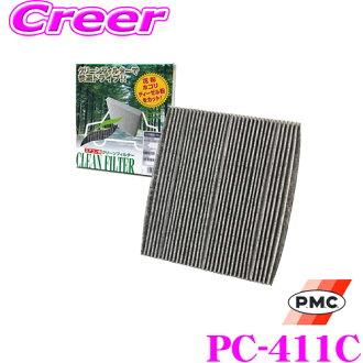 PMC PC-411 C에어컨용 클린 필터(활성탄 타입)