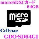 Imgrc0065830940
