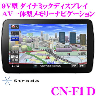 panasonikkusutorada CN-F1D 4*4全部的塞古地面数字电视广播内置9.0英寸宽大的蓝光搭载SD导航仪