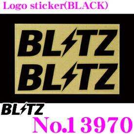 BLITZ ブリッツ 13970正規ロゴステッカー ブラックW:200
