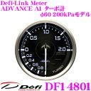 【本商品エントリーでポイント8倍!】Defi デフィ 日本精機 DF14801 Defi-Link Meter (デフィリンクメーター) アドバンス A1 ター...