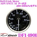 Defi デフィ 日本精機 DF14901 Defi-Link Meter (デフィリンクメーター) アドバンス A1 ターボ計 300kPaモデル 【サイズ:...