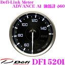 Defi デフィ 日本精機 DF15201 Defi-Link Meter (デフィリンクメーター) アドバンス A1 油温計 【サイズ:φ60/文字板…