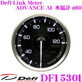 Defi defi日本精機DF15301 Defi-Link Meter(defirinkumeta)高級A1水溫計