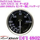 Defi デフィ 日本精機 DF14802 Defi-Link Meter (デフィリンクメーター) アドバンス A1 ターボ計 200kPa センサー無し…