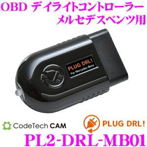 PL2-DRL-MB01