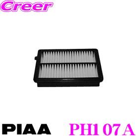 PIAA ピア PH107A エアーフィルター ビスカスタイプ 【純正該当品番:17220-R9H-003】 【ホンダ JF1 JF2 N-BOX/N-BOX+/カスタム/スラッシュ等】