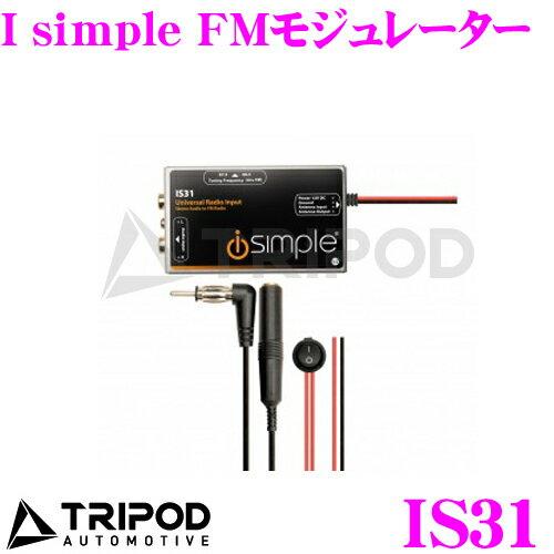 TRIPOD トライポッド IS31 iSimple RCA音声入力可能 FMモジュレーター