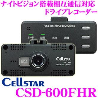 有保证格子明星开车兜风记录机CSD-600FHR高画质200万像素HDR FullHD录像骑士展望安全驾驶支援功能停车监视功能搭载无线电定位器相彼此通信日本制造国内生产3年