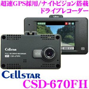 CSD-670FH