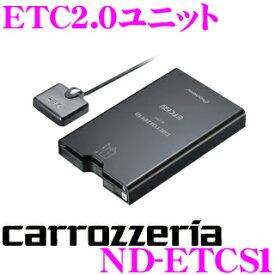 カロッツェリア ND-ETCS1 アンテナ分離型ETC2.0ユニット カーナビ連動タイプ
