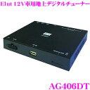 Imgrc0068771120