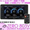 zero803v-obd2-r3
