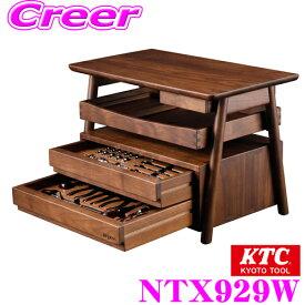 KTC 京都機械工具 nepros(ネプロス) neXT ツールセット NTX929W nepros neXT Walnut ツールセット[29点]