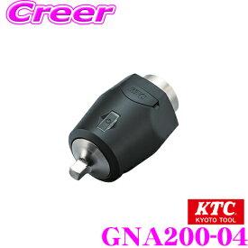 【11/1は全品P3倍】KTC 京都機械工具 電動ツール類 GNA200-04 トルクル12.7sq.(40〜200N・m)