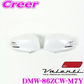 Valenti ヴァレンティ DMW-86ZCW-M7YジュエルLEDドアミラーウィンカートヨタ 86/スバル BRZ用【26LED+4LED BAR クリア/クロームレンズ ブルーマーカー ピュアレッド(M7Y)】