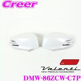 Valenti ヴァレンティ DMW-86ZCW-C7PジュエルLEDドアミラーウィンカートヨタ 86/スバル BRZ用【26LED+4LED BAR クリア/クロームレンズ ホワイトマーカー ライトニングレッド(C7P)】