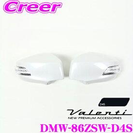 Valenti ヴァレンティ DMW-86ZSW-D4SジュエルLEDドアミラーウィンカートヨタ 86/スバル BRZ用26LED+4LED BAR ライトスモーク/ブラッククロームレンズ ホワイトマーカー クリスタルブラックシリカ(D4S)