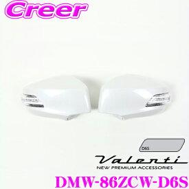 Valenti ヴァレンティ DMW-86ZCW-D6SジュエルLEDドアミラーウィンカートヨタ 86/スバル BRZ用【26LED+4LED BAR クリア/クロームレンズ ホワイトマーカー スターリングシルバーメタリック(D6S)】