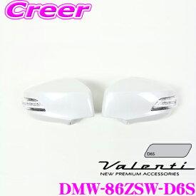 Valenti ヴァレンティ DMW-86ZSW-D6SジュエルLEDドアミラーウィンカー トヨタ86/スバルBRZ用26LED+4LED BAR ライトスモーク/ブラッククロームレンズ ホワイトマーカー スターリングシルバーメタリック(D6S)