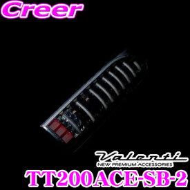 Valenti ヴァレンティ TT200ACE-SB-2ジュエルLEDテールランプ TRAD シーケンシャルトヨタ 200系 ハイエース/レジアスエース用【流れるウインカー&ハイフラッシュ制御抵抗内蔵 ライトスモーク/ブラッククローム】