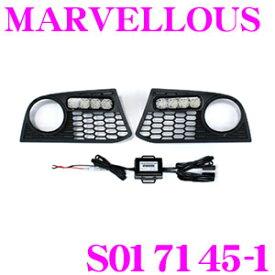 MARVELLOUS S017145-1BMW-FDRL用 アイドリングストップ車用コントロールユニット