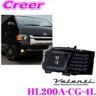 Valenti ヴァレンティ HL200A-CG-4L ジュエルヘッドランプ 流れるウインカー トヨタ 200系 ハイエース/レジアスエース 4型 5型 ハロゲンヘッドランプ車・LEDヘッドランプ車対応 【クリア/つやありブラック】