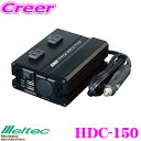 Imgrc0071039451