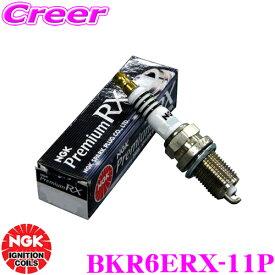 NGK プレミアムRXプラグ BKR6ERX-11P スパークプラグ 1本入り 【BKR6EIX-11P/ZFR6FIX-11P/BKR6ES-11/BKR6E-N-11/BKUR6EX/PFR6N-11/BKR6EY-11/BKR6EVX-11/BKUR6ET-10/PFR6T-10G/BKR6EYA-11/BKR6EKB-11互換】