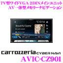 Avic-cz901