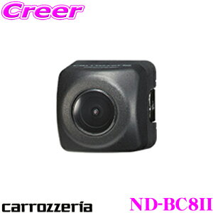 ND-BC8