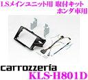 Imgrc0063543497