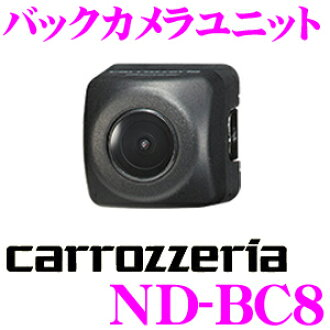 karottsueria ND-BC8背照相机单元