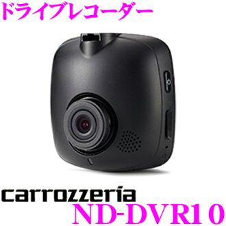 karottsueria ND-DVR10小型的高画质的开车兜风记录机