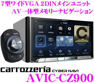 karottsueriasaibanabi AVIC-CZ900地上dejichuna內置7英寸寬大的VGA 2DIN主機DVD/CD/SD/USB/Bluetooth AV 1具型存儲器導航器