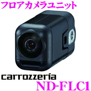 ND-FLC1