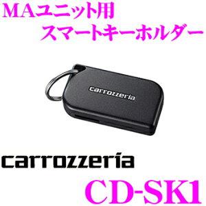 CD-SK1