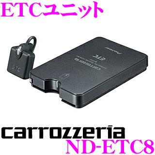 カロッツェリア ND-ETC8 ETCユニット