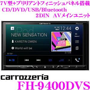 FH-9400DVS