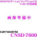 Imgrc0070518012