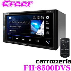 【12/4 20時〜12/6は全品P3倍以上!】カロッツェリア FH-8500DVS 6.78V型ワイドVGAモニター DVD-V/VCD/CD/Bluetooth/USB/チューナー DSPメインユニット