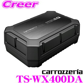 カロッツェリア TS-WX400DA 24cm×14cmパワードサブウーファー バスレフ型 280Wアンプ内蔵パワードサブウーファー(アンプ内蔵ウーハー)