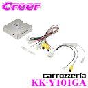 カロッツェリア KK-Y101GA ステアリング連動バックガイド線表示アダプター トヨタ 30系 アルファード ヴェルファイア/…