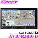 【11/1は全品P3倍】カロッツェリア 楽ナビ AVIC-RZ810-D 7V型 高画質HDパネル 2DINタイプ メインユニット フルセグ地…